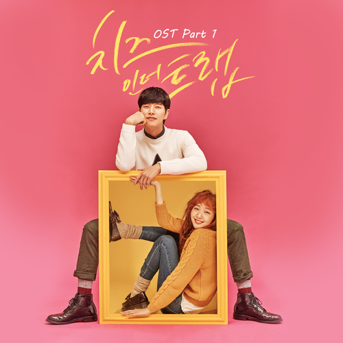 20 Years of Age  - Cheese In The Trap