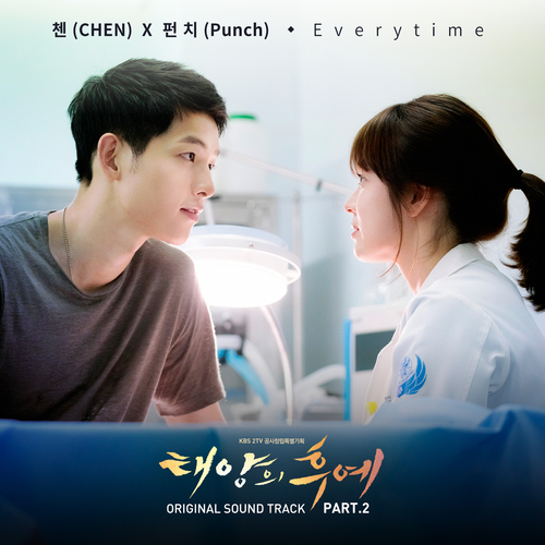 Chen (EXO)   Punch  - Everytime