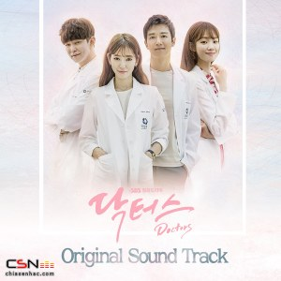 Jung Yup  - It s Love