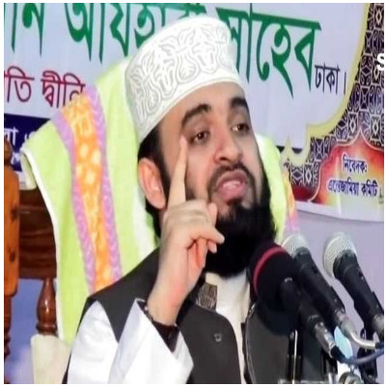 Download Mizanur Rahman Azhari BD Waz Mahfil Episode 03.mp3