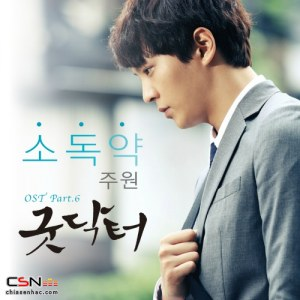 Joo Won  - Love Medicine