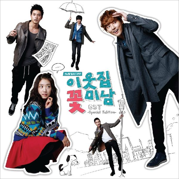 Yoon Shi Yoon  - I Want To Date You (Flower Boy Next Door OST)