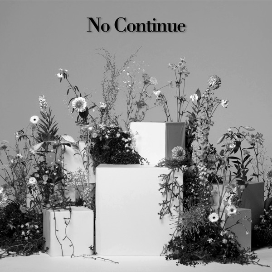 No Continue - Osanime