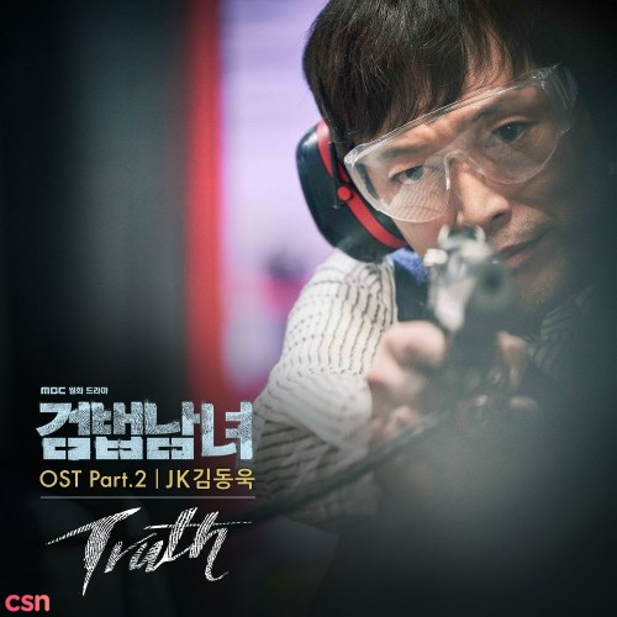 JK Kim Dong Uk  - Truth