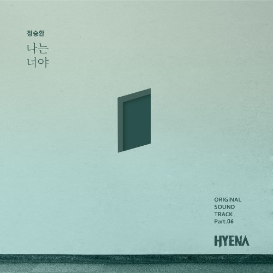 Jung Seung Hwan  - I Am You
