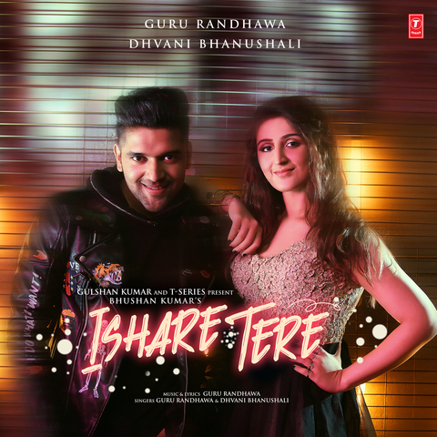 ishare tere songs download