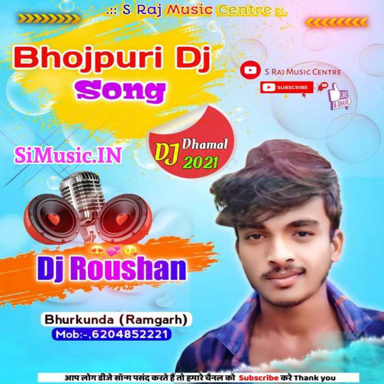 Pudina Ae Hasina (Pawan Singh) Funny Dj Song (Dj Roushan Bhurkunda)