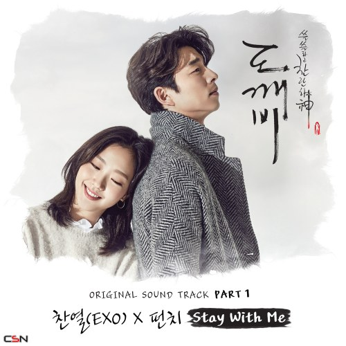 Chanyeol, Punch  - Stay With Me