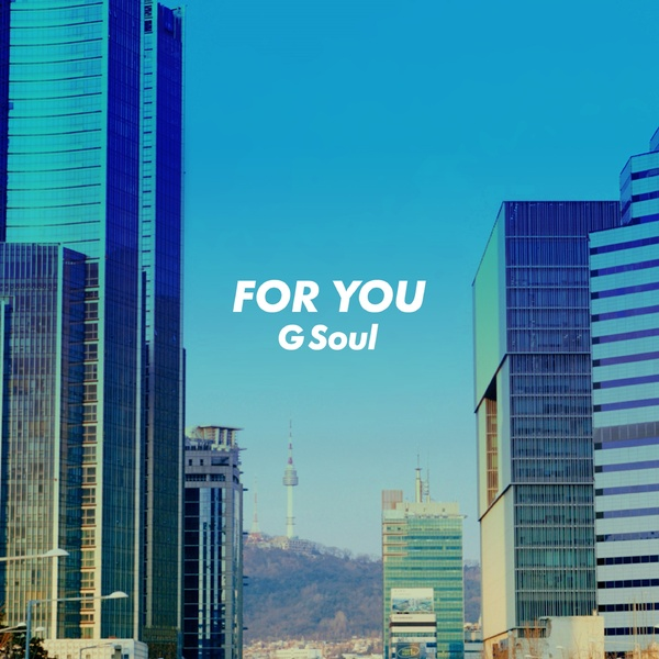 GSoul - For You (Prod. WOOGIE).mp3