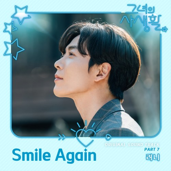 Runy  - Smile Again