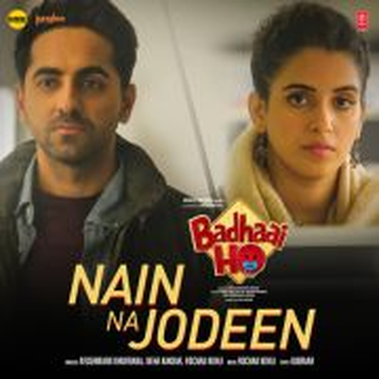Badhaai Ho - Neha Kakkar MP3 song download