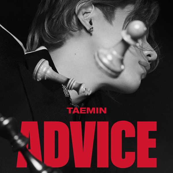 TAEMIN - If I could tell you (Feat. 태연)