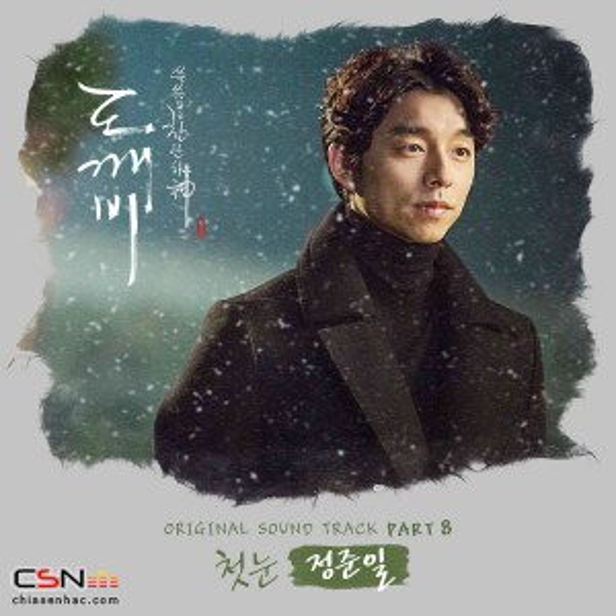 Jung Joon Il  - First Snow