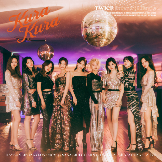 TWICE (트와이스) - Strawberry Moon