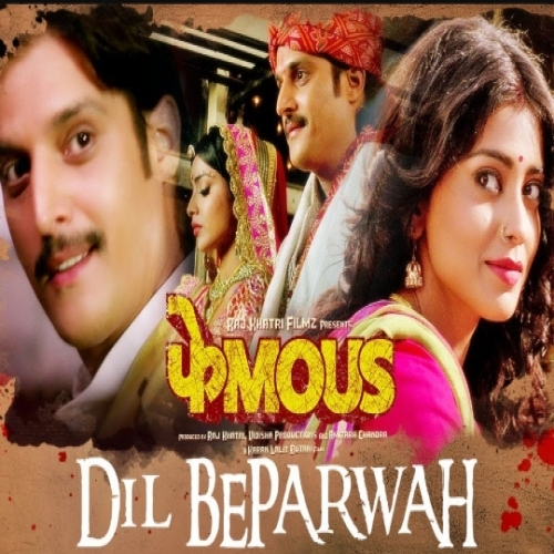 Dil Beparwah | Jubin nautiyal | Song download