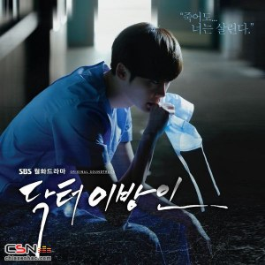 Lee Ki Chan  - Going To Meet You Now