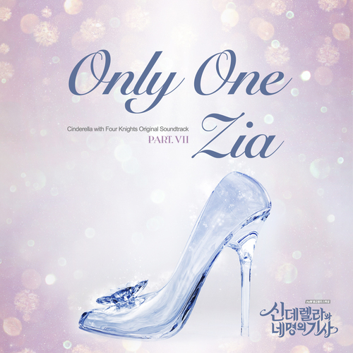 ZiA  - Only One