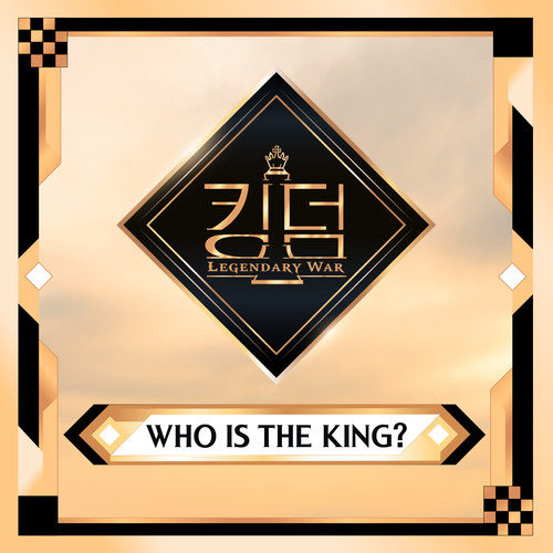 ATEEZ - The Real