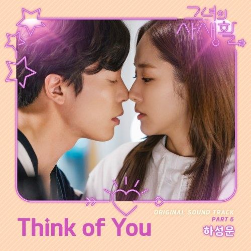Ha Sung Woon  - Think Of You