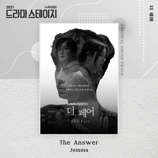 Jemma - The Answer (OST The Fair)