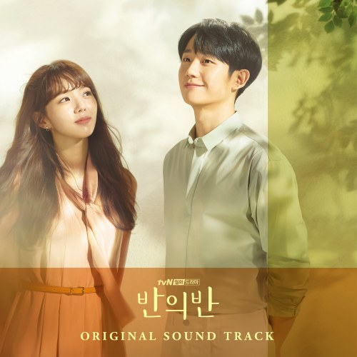 Jung Joonil  - Think It  039,s You