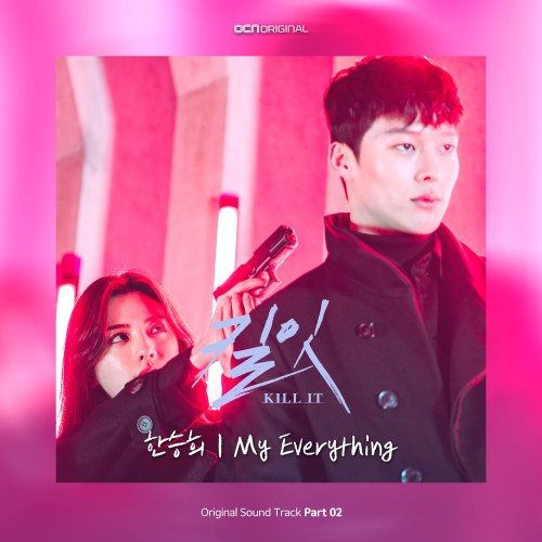 Han Seung Hee  - My Everything