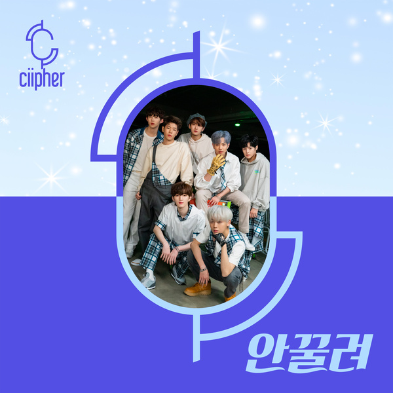 Ciipher (싸이퍼) - Solo.mp3
