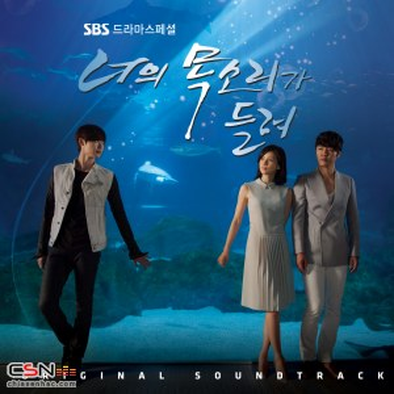 Kim Yeon Ji  - In My Eyes