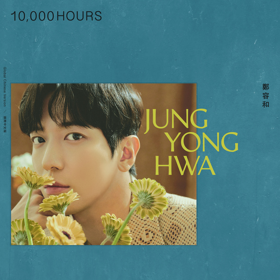 Jung Yong Hwa - 10,000 HOURS